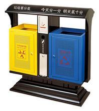 钢板分类垃圾桶4102-13650