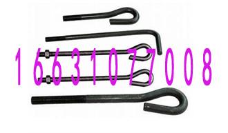 地脚螺栓厂家 紧固件专家 标准地脚螺栓