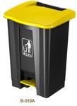 专业的塑料垃圾桶——买超宝牌脚踏式垃圾桶就来武汉鑫源美清洁用品