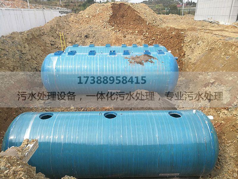 一体化污水处理系统供货厂家-规模大的一体化污水处理系统供货商