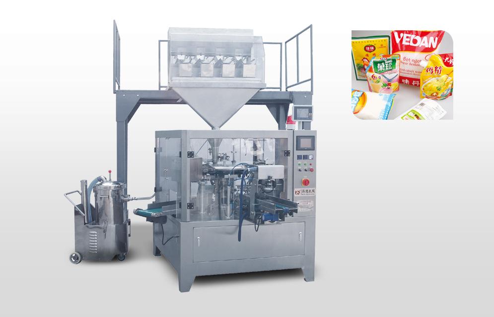 自动调味料包装机-高性价小颗粒专用包装机组,科迪机械倾力推荐