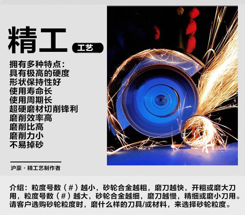 金刚石复合片陶瓷砂轮厂家-大量供应价格划算的金刚石复合片专用陶瓷砂轮