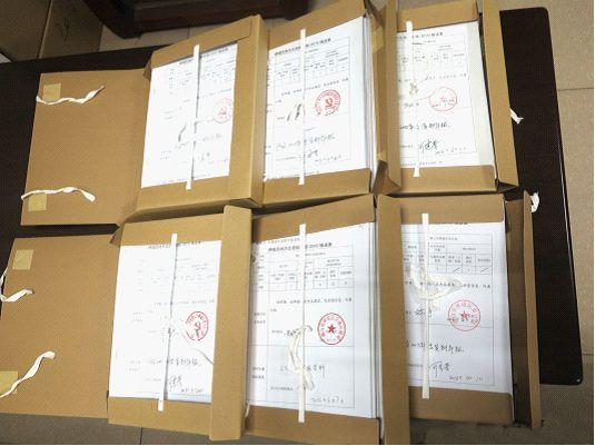 乌鲁木齐竣工图纸整理咨询电话|新疆竣工图纸编制价格