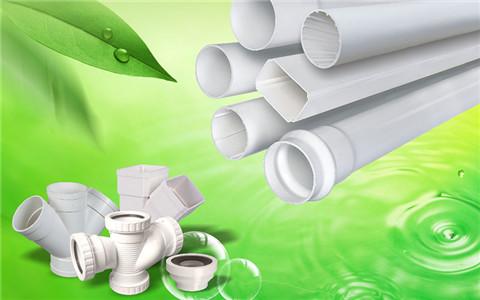 PVC 排水管的价格范围如何 西宁PVC排水管安装