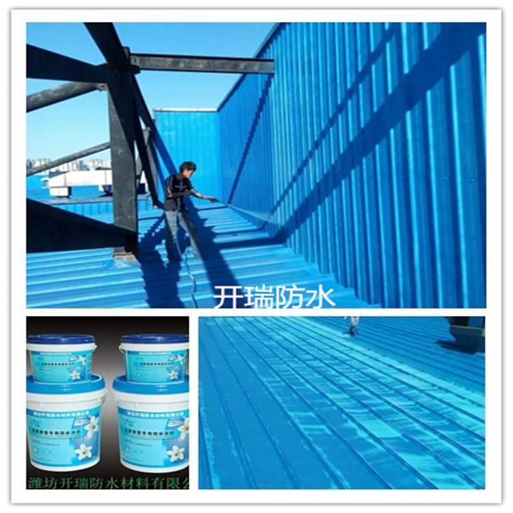 爆销光伏屋面防水修缮-山东专业的金属屋面防水涂料供应商