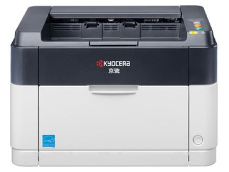好的打印机推荐_长春打印机哪家好