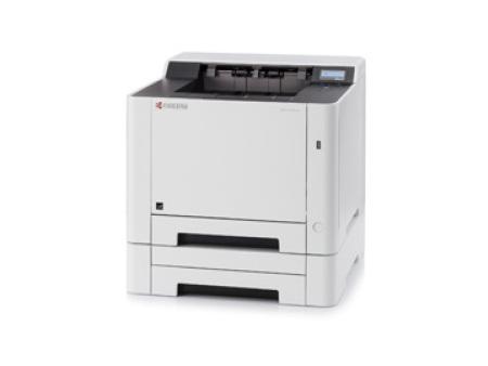 赤峰打印机哪家好,世纪科创办公设备有限公司打印机怎么样