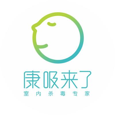河南藍瓶商貿有限公司