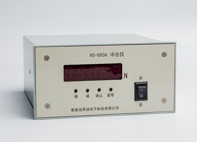 河北仪器仪表_好用的仪器仪表火热供应中