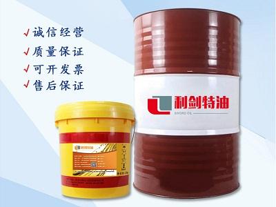 锦州工业齿轮油_沈阳好的工业齿轮油厂家直销