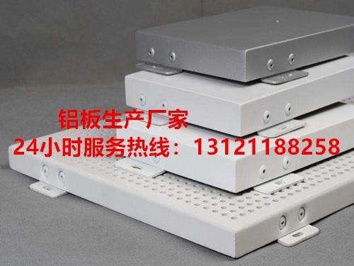 北京可信赖的幕墙铝板生产厂家资讯,肥乡幕墙铝板生产厂家