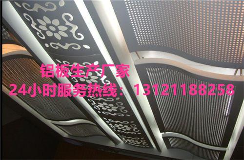 北京、天津、廊坊幕墙铝单板厂家