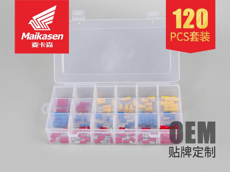 销量好的冷压接线端子盒装120pcs厂家直销|优惠的叉形端子