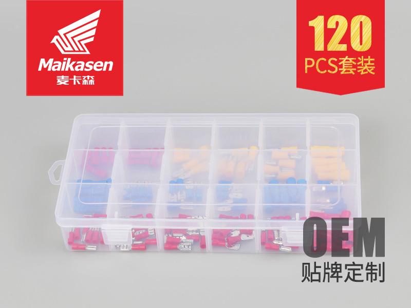 不错的冷压接线端子盒装120pcs批发,促销叉形端子