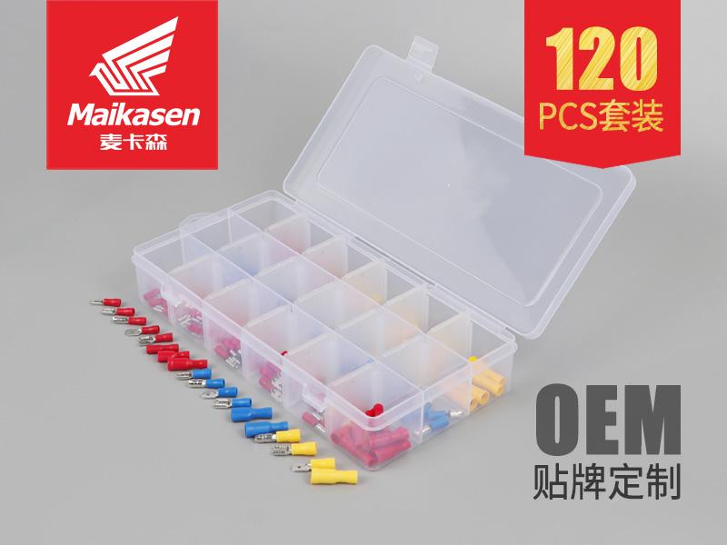怎样才能买到实惠的冷压接线端子盒装120pcs_供销U型叉形预绝缘端头SV3.5-3