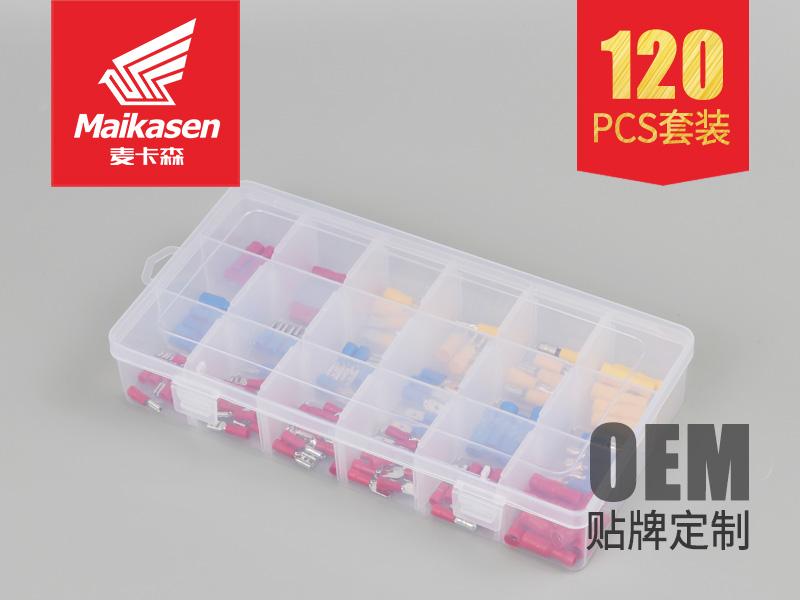 供销叉形端子-想买划算的冷压接线端子盒装120pcs就来凯森电器