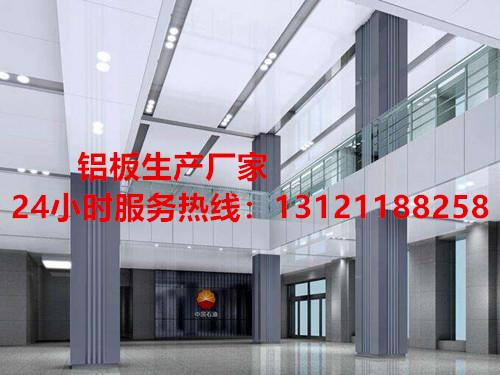 北京异型铝单板加工定制厂家