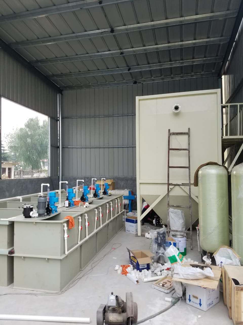 優質環保設備——浩辰環保科技物超所值的污水處理設備出售