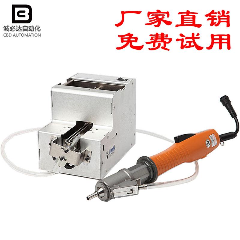 诚必达大容量手持式螺丝机新型全自动螺丝机 螺丝排列机 不卡机