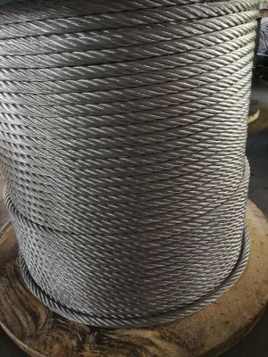 泰州镀锌钢丝绳厂家推荐|直销镀锌钢丝绳