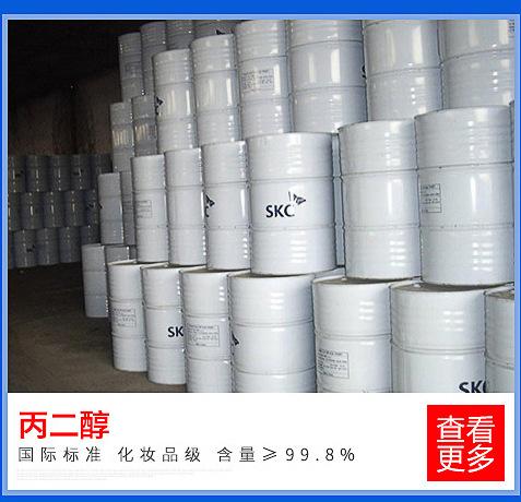 广州电镀分散剂 广州透明粉 广州快速渗透剂T