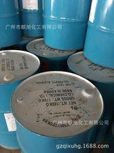 海珠生产快速渗透剂T 海珠生产透明粉 海珠生产电镀分散剂