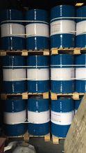 表面活性剂批发 聚丙烯酰胺生产 电镀分散剂批发