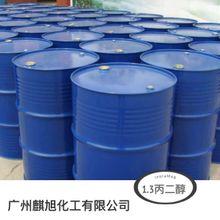 广州三乙二醇供应商 广州丙二醇价格 广州丙二醇厂家