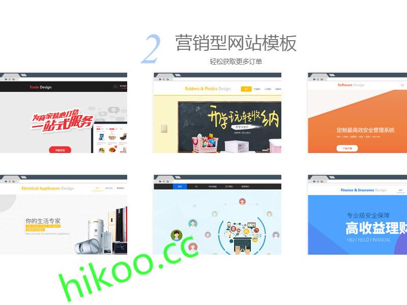 哪家公司提供靠谱的武汉网站建设-嘉兴优化公司排行