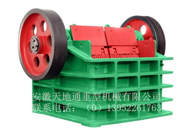 生产供应颚式破碎机设备