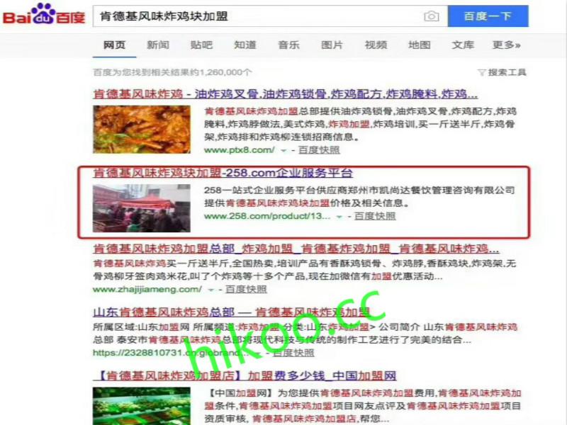 武汉的网站建设,优化推广
