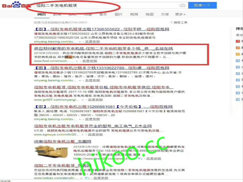 想找专业的武汉网站建设公司就选海阔网络_嘉兴优化公司排行