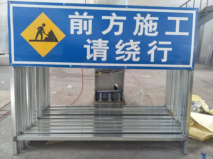 吴忠警示标志牌批发-品牌好的施工牌在哪能买到