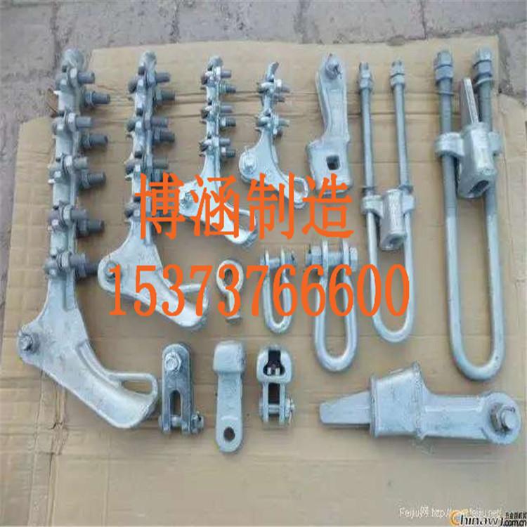 电力器材铁附件