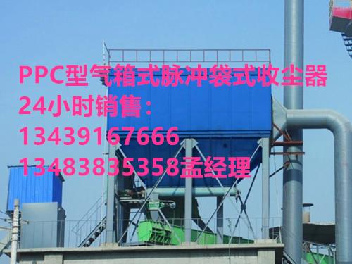 环保设备生产厂家