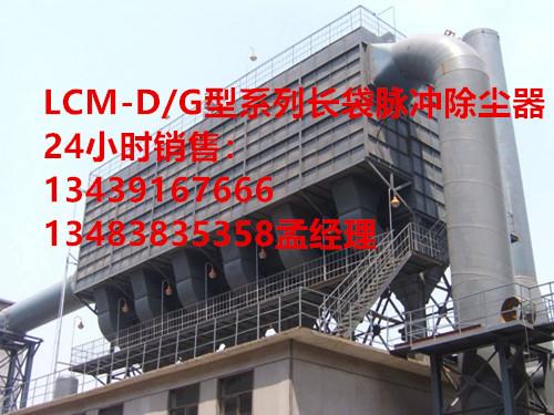 沧州哪里有专业的环保设备生产厂家