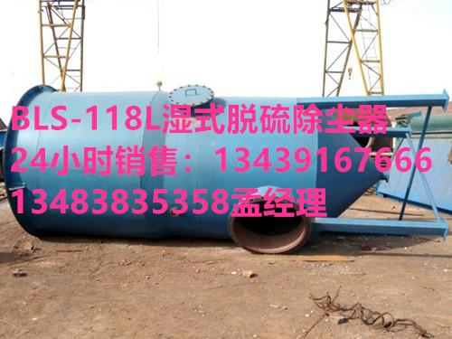 贾汪环保设备生产厂家,【荐】沧州可信赖的环保设备生产厂家资讯