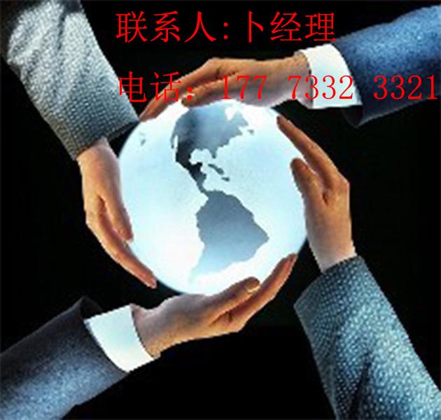 湖南丰广互联网科技有限公司代理二五八商务卫士