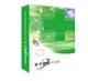 周到的诊所管理系统 濮阳飞龙软件价格公道的诊所管理系统软件出售