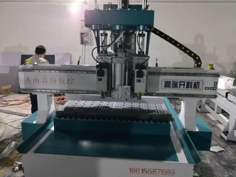 板式家具开料机 数控加工中心济南名扬数控厂家直销