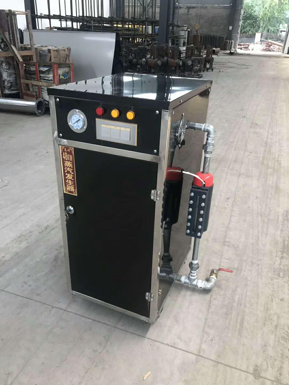 金泰锅炉专业的蒸汽发生器出售_山东食用菌灭菌锅炉厂家