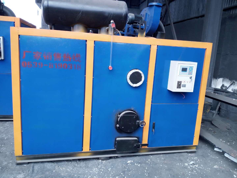 临沂蒸汽发生器厂家——高性价蒸汽锅炉哪里有卖