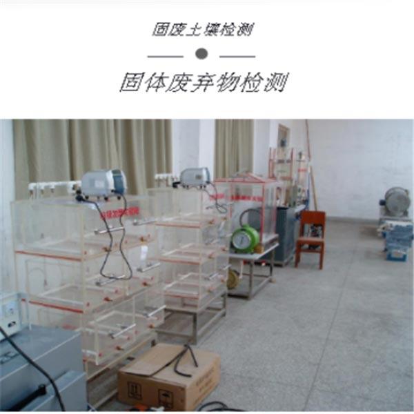 土壤检测公司,郑州哪里有周到的土壤检测