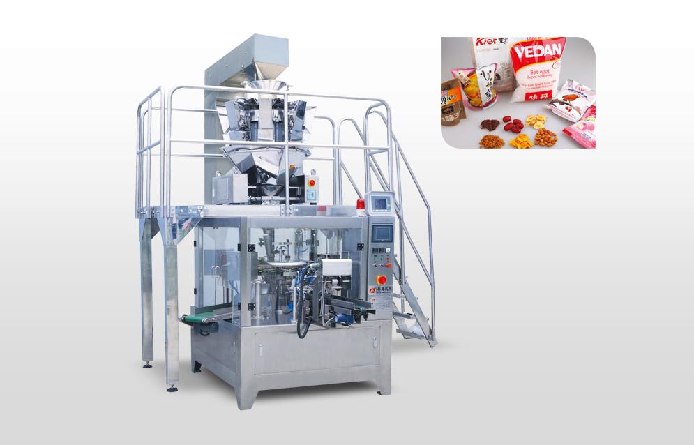 新款颗粒专用包装机组推荐 上海颗粒包装机