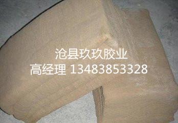 供應滄州好的一級乳膠再生膠 一級乳膠再生膠供應