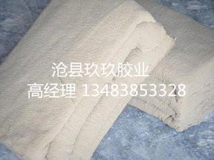 貴州一級乳膠再生膠-品質好的一級乳膠再生膠廠家