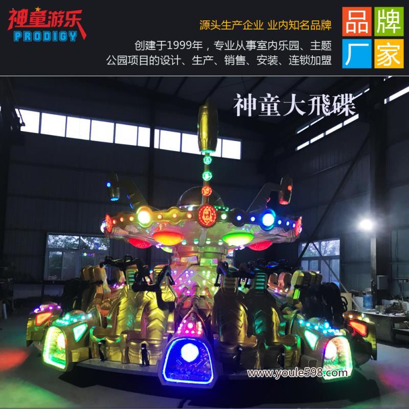 河南新型游乐设备价格-大型游乐场设备当选神童文旅科技