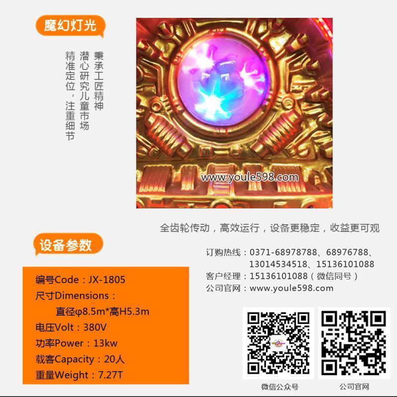 山西新型游乐设备厂家_神童文旅科技大型游乐场设备_放心可靠