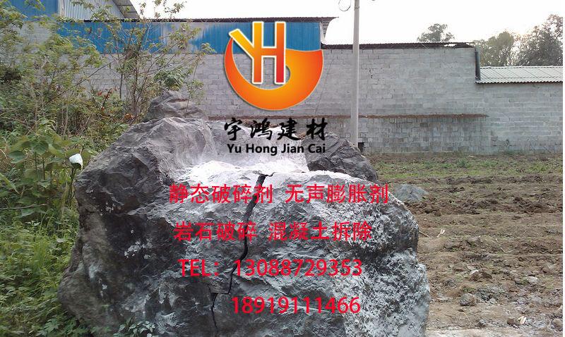 拉萨岩石膨化剂供应商 西藏地区混凝土膨胀剂厂家