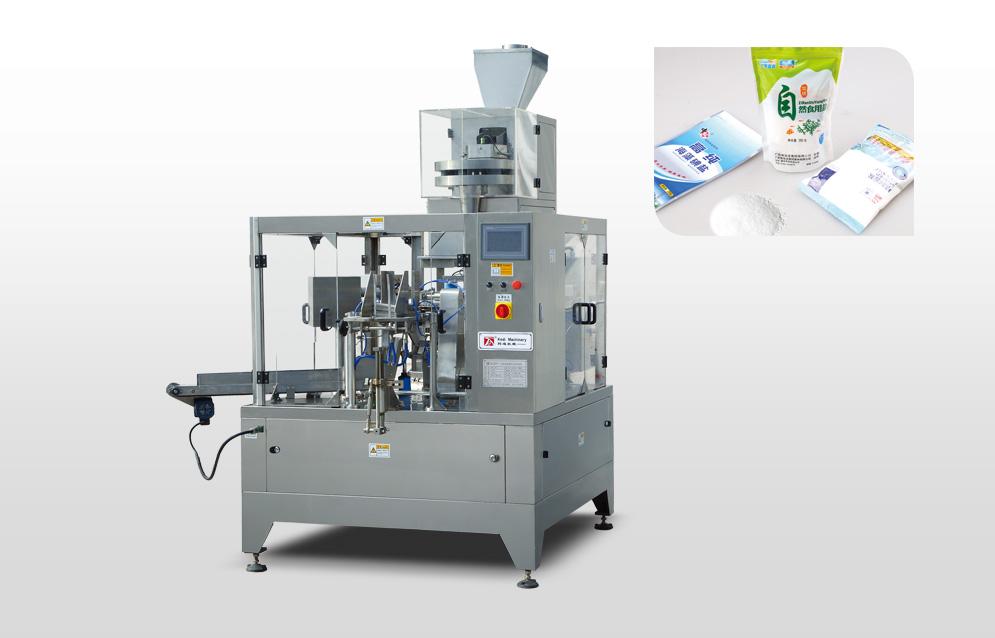 浙江划算的海水晶专用包装机组,天津海水晶包装机